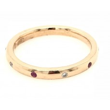 18ct Rose Gold Gem Stone Ring